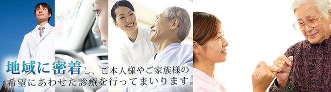 訪問歯科治療